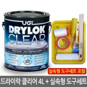 (세트상품) UGL 드라이락 클리어 4L + 실속형 도구세트(7인치)