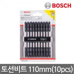 [보쉬] 토션비트 PH2 110mm 10pcs(522406)