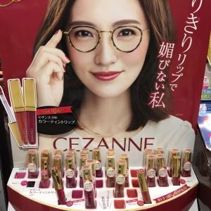 CEZANNE 컬러 틴트 립 4.1g (로즈,브라운 2컬러)