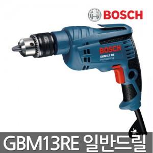 보쉬 일반드릴 GBM13RE 600W (스킬 13MM)
