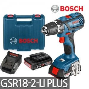 [보쉬]충전드릴드라이버 GSR18-2-LI PLus 18V 2.0Ah