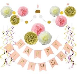 생일 장식, 핑크 및 골드 여성을위한 생일 축하 장식, 생일 축하 배너