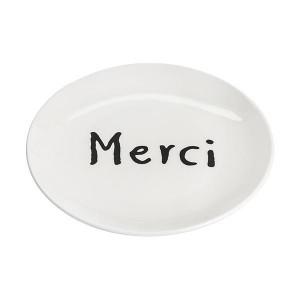 HY2 메르시 접시 Merci