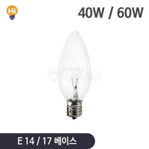 일반 촛대구 40W 60W E12 E14 E17 E26 114384