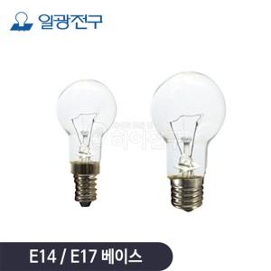 일광 미니 크립톤 투명 E14 E17 114389