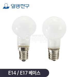 일광 미니 크립톤 불투명 E14 E17 114390