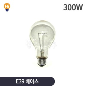 300W 백열전구 E39 114394