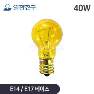 일광 미니크립톤 컬러 40W 황색 E14 E17 114401