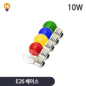 백열 인지구 10W 10개단위판매 인지전구 E26 114406