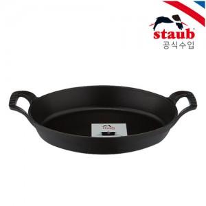 [스타우브]타원형 스태커블 디쉬 28cm 블랙 ST302923