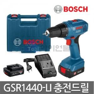 보쉬 충전드릴 GSR1440-LI 14.4V 1.3AH+2.6AH