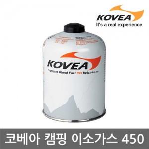 AA 코베아 캠핑 이소가스 450g (KG-0401) 부탄가스