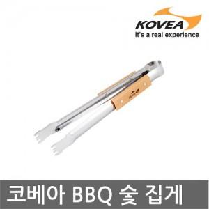 AA 코베아 BBQ 숯 집게 (KECT9QZ-02) 스텐레스 재질
