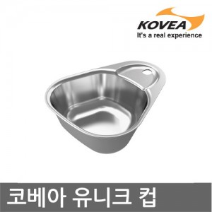 AA 코베아 유니크 컵 KT8CK0110