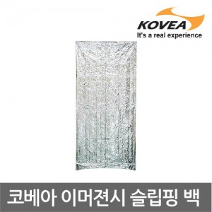 AA 코베아 이머젼시 슬리핑 백 KN8AM0103 방수,방풍