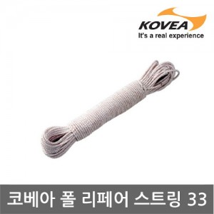 AA 코베아 폴 리페어 스트링 33 KN8CD0103 20m 폴대
