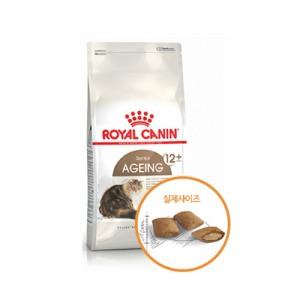 로얄캐닌 캣 에이징 12+ 4kg 노령묘 고양이사료