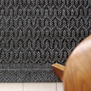 소울 벨기에산 사이잘룩 러그/카페트 7056-E684 (194x290cm) 차콜