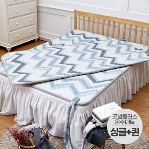 일월 2019 굿밤플러스 온수매트 싱글+더블세트/100x200 150x200 온열매트 전기요 전기매트 전기장판 일월매