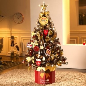 하우쎈스 크리스마스트리 브론즈골드(1.4M) 풀세트