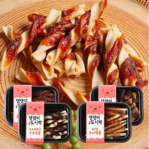 [펫츠맘마] 댕댕이 수제 영양 도시락(건강식)