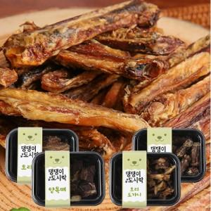 [펫츠맘마] 댕댕이 수제 영양 도시락(bone)