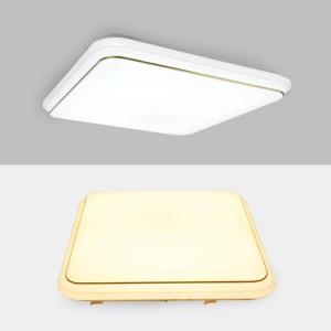 포커스 LED 방등 스텝 사각 50W 색상변환 114657