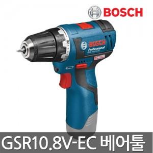 [보쉬] 충전 드라이버 드릴 GSR10.8V-EC 본체만 베어툴