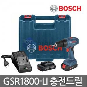 [보쉬] 충전드릴 GSR1800-LI 18V 1.5Ah 배터리2개