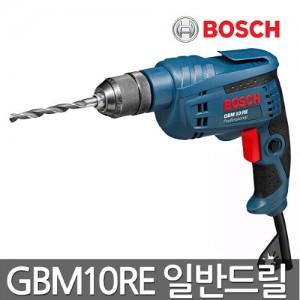 보쉬 일반드릴 GBM10RE 450W (스킬 10MM)