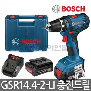 보쉬 충전드릴 GSR14.4-2-LI 2.0AH 14.4V 배터리2개