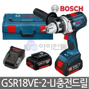 보쉬 충전드릴 GSR18VE-2-LI 18V 5.0Ah 배터리2개