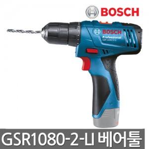 [보쉬] 충전 드라이버 드릴 GSR1080-2-LI 본체만 베어툴
