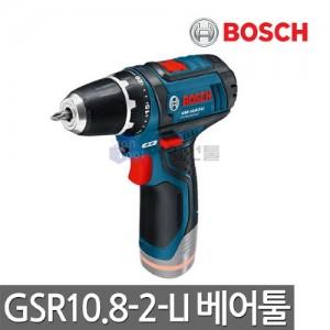 [보쉬] 충전드라이버 GSR10.8-2-LI 본체만 베어툴