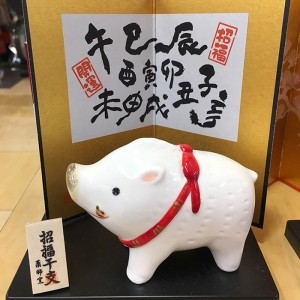 LOFT 야쿠시도 복을 가져오게 하는 돼지 장식 황금돼지띠