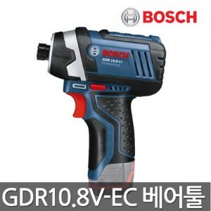 보쉬 충전 임팩드라이버 GDR10.8V-EC 베어툴 본체만