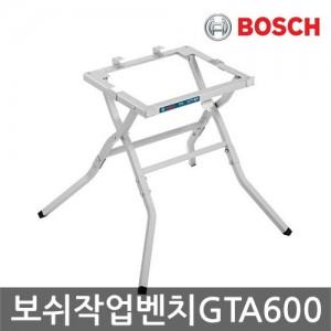 [보쉬] 테이블쏘용 받침대 GTA600(GTS10J용)