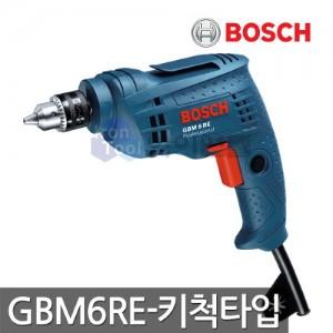 보쉬 전기드릴 GBM6RE 키척타입 350W