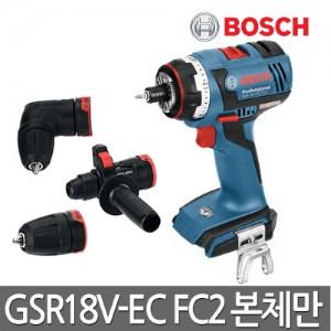 보쉬 충전드릴 GSR18V-EC FC2 베어툴 본체만 코너드릴