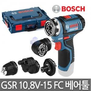 보쉬 충전만능드릴 GSR10.8V-15FC 베어툴 어댑터4종