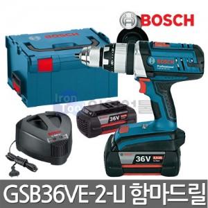 [보쉬]충전드릴 GSB36VE-2-LI 4.0Ah 배터리2개