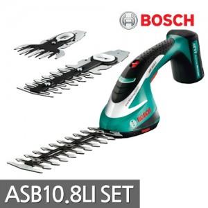 [보쉬] 충전전정기 ASB10.8LI set  10.8V