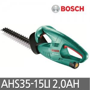 [보쉬] 헤지커터 AHS35-15-LI 10.8V 2.0ah