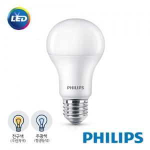 [PHILIPS]정품 필립스 LED 벌브전구 10W 전구색 / 주광색