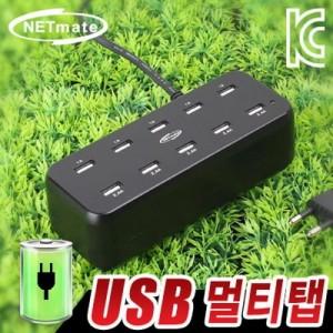 NETmate NM-P10C USB 10포트 충전 멀티탭(코드 타입/블랙)