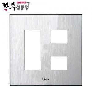 [위너스] 벨로 플레이트 [3구/2구] (2개용)