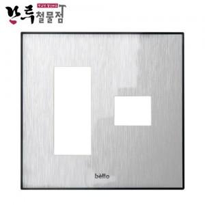 [위너스] 벨로 플레이트 [3구/1구] (2개용)