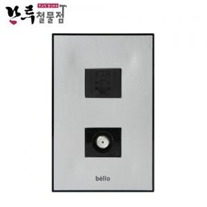 [위너스] 벨로 CATV+8P 2방 (1개용)