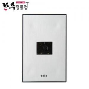[위너스] 벨로 1구 모듈라 (4P)