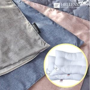 [헬렌스타인] 이지넥 다운필 경추베개 2개 + 알러지방지 투톤 베개커버 2개(50x70)